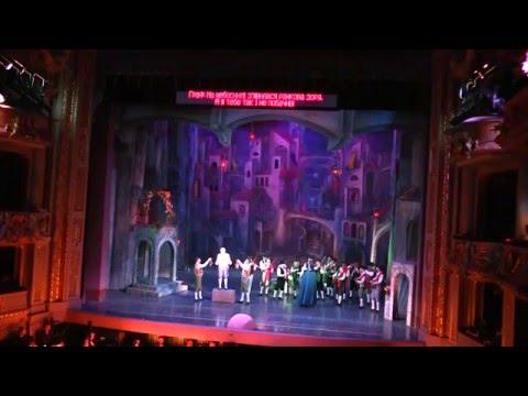 Il Barbiere di Siviglia - Rossini - Lviv Opera House