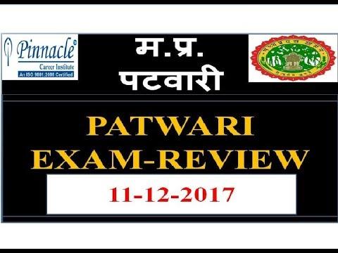 MP PATWARI  EXAM REVIEW & SUBJECT WISE ANALYSIS - 11-12-2017