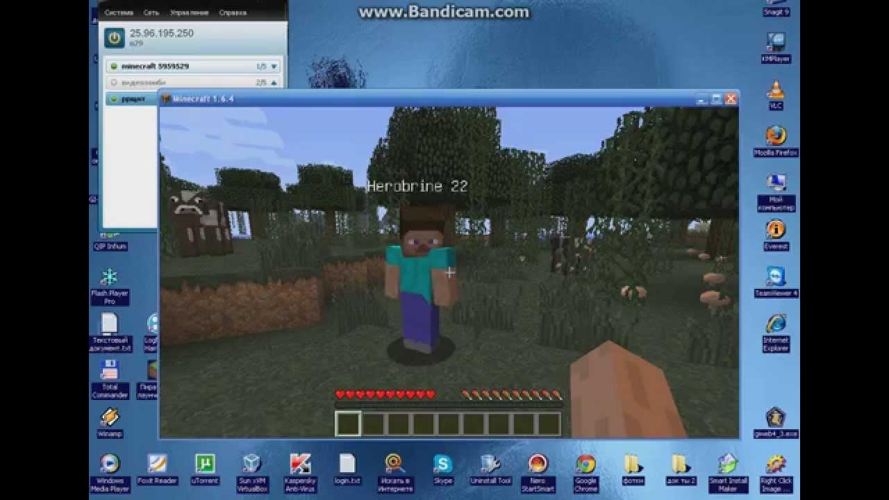 Как поиграть с другом в Minecraft 1.6.4 без сервера.