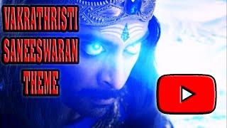 #sangadamtheerkumsaneeswaran saneeswaran vakrathristi theme-sangadam theerkum saneeswaran