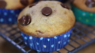 How to Make Banana Muffin