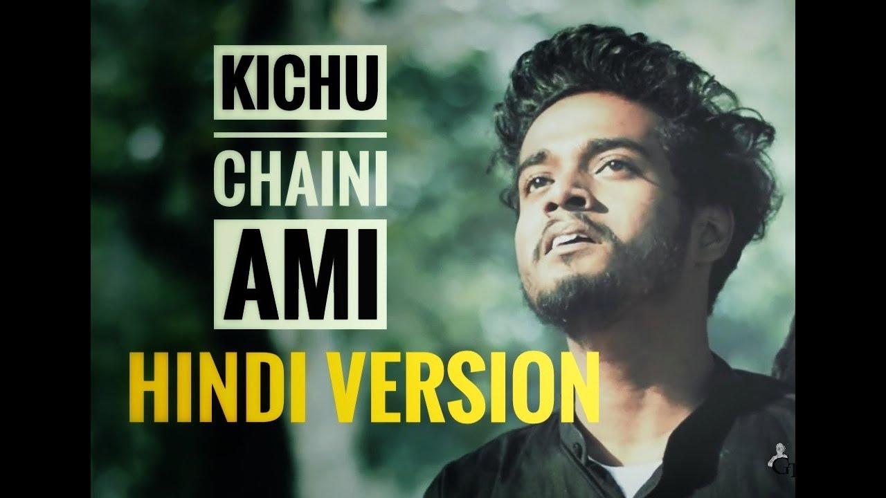 Kichchu Chaini Ami HINDI   Kuch Nehi Chaha Maine   Srijit Mukherjee    Anirban   Swastika  