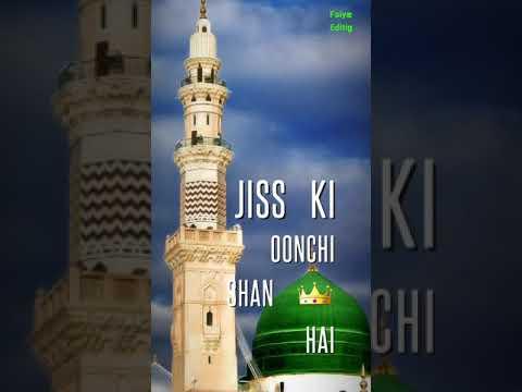 Amina ka Laal Aaya Eid Milad un Nabi special full screen WhatsApp status 2018