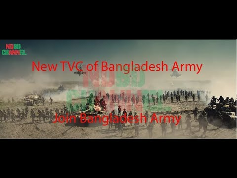 Best ever TVC of Bangladesh Army | 2018  | Join Bangladesh Army