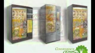 Вендинговый аппарат. Продажа горячего питания.(, 2011-07-21T13:13:08.000Z)