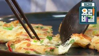 최고의 요리 비결 - 최진흔의 두부초밥과 감자치즈전_#…