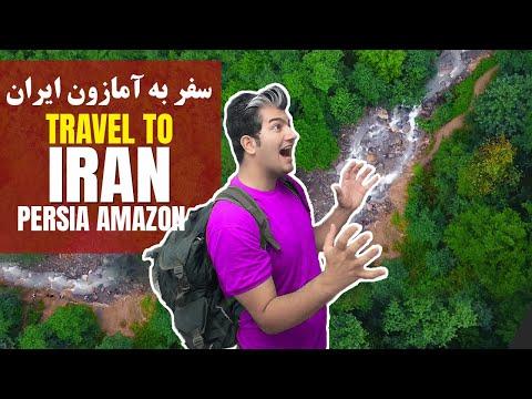 Amazon in Iran (4k)