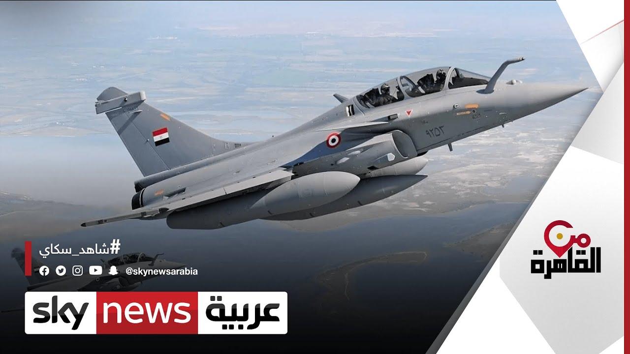 مصر تتعاقد مع فرنسا لتوريد 30 طائرة من طراز رافال | #من_القاهرة  - نشر قبل 3 ساعة