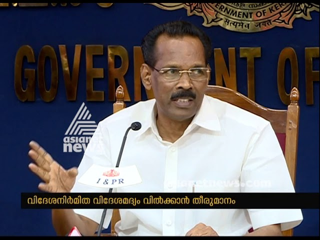 Minister T. P. Ramakrishnan on Foreign made beverage sale permit corruption allegation