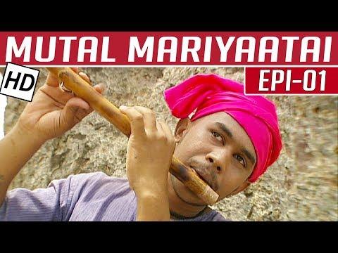 Muttal Mariyadhai Tamil Serial   Kalaignar   Bharathiraja   Episode 1   Kalaignar TV