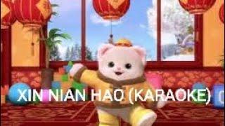 Xin Nian Hao 新年好 (Karaoke) - Kinder / Nursery Series
