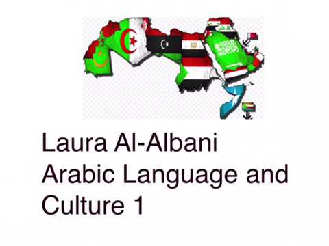 Arabic Language & Culture 1