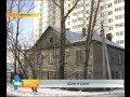 Пожар в аварийном доме, или История о сносе дома длинною 7 лет