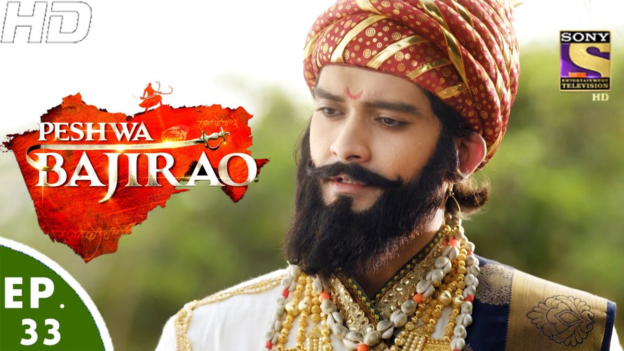 Bajirao Peshwa History In Marathi Pdf