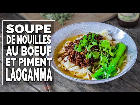 """soupe-de-nouilles-au-boeuf-haché-et-au-piment-""""laoganma""""---le-riz-jaune"""