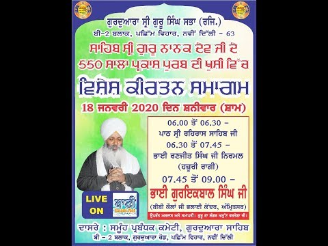 Live-Now-Gurmat-Kirtan-Samagam-From-Paschim-Vihar-Delhi-18-Jan-2020-Kirtan-2020