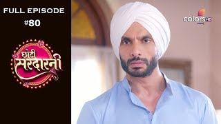 Choti Sarrdaarni - 16th October 2019 - छोटी सरदारनी - Full Episode