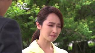 【女人30情定水舞間】EP40 小艾&之勤