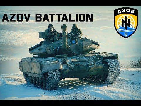 Ukrainian Regiment AZOV