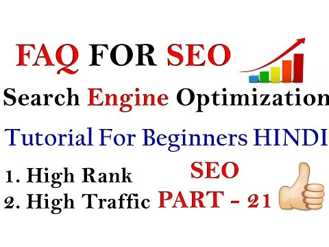 Frequently Asked Questions of Search engine optimization PART -21 MUST WATCH!! - 동영상