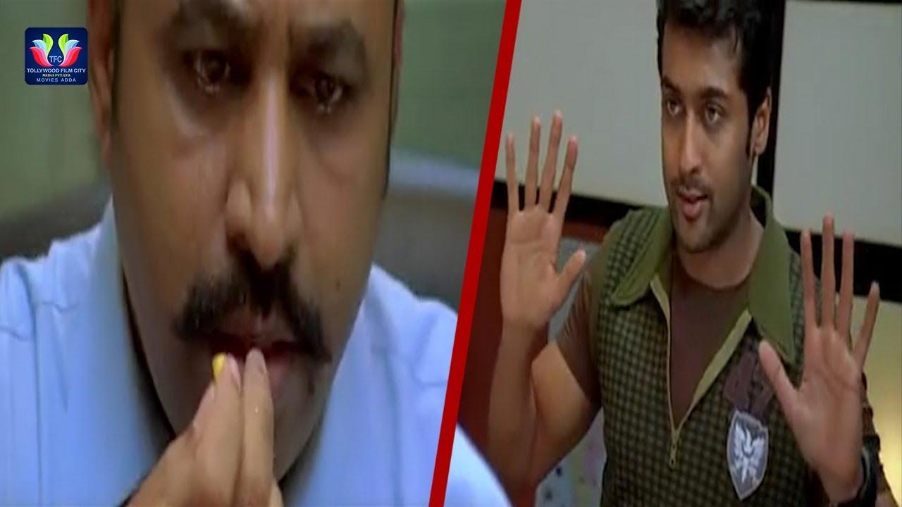 Download Suriya Best Scene Veedokkade Movie || Latest Telugu Movie Scenes || TFC Movies Adda