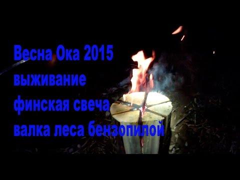 Свечи с прополисом от геморроя: инструкция по применению