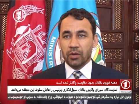 Afghanistan Dari News - 16.08.2016                                    خبرهای افغانستان