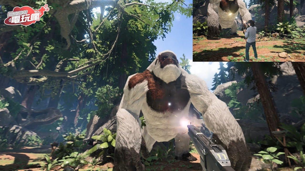 《方舟公園 ARK Park》VR遊戲試玩 阻止恐龍進攻 守衛你的主塔吧! - YouTube