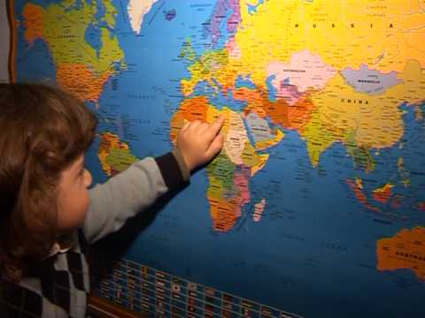 რუკები, რომლებსაც სკოლაში ...