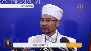 Қазақстанның мүфтияты барша мұсылман қауымға үндеу тастады