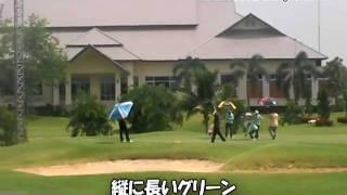土日祝日でもローコスト 2006年オープンの新コースラチャクラムゴルフク...
