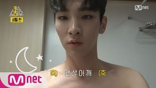 [ENG] SHINee Key's Daily Life Know-how 8년 숙성된 자취생 키, 아이돌...