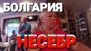 Дегустация вина в Старом Несебре.(, 2015-07-28T17:01:54.000Z)
