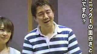 Sonic X dubbing scenes and interview of: 1. Junichi Kanemaru (Sonic...