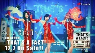 Mia REGINA - THAT'S A FACT! ~千里の道も一歩から~