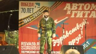 Евгений Бунтов Памяти Евгения Родионова Фестиваль Автомат и гитара 2015 г.