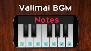 Valimai BGM | Yuvan Shankar Raja