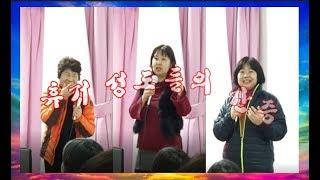 휴거성도님 들의 간증 (라오디게아기도원2월집회(2-4)2019.2.14목,저녁)