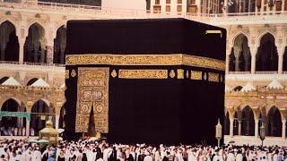beautiful duas 73 prayers from the quran arabic english translation transliteration