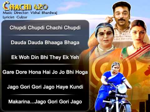 Chachi 420 (HD) - All Songs - Kamal Hassan - Tabu - Vishal Bhardwaj - Hariharan