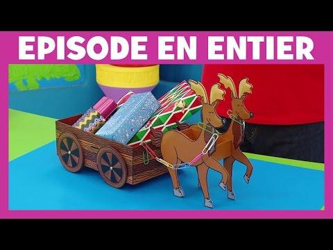 Art Attack - Le cadeau express - Disney Junior - VF