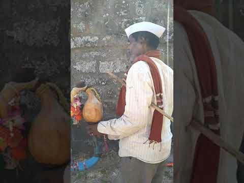 Dhodap Fort Wayfarer Pawri Wind instrument
