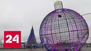 Смотреть видео Катки, выставки и квесты: московская афиша на выходные - Россия 24 онлайн
