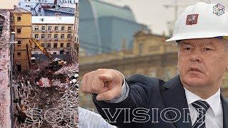 Градостроительная политика Собянина - развитие или насилие?: Депутатский запрос