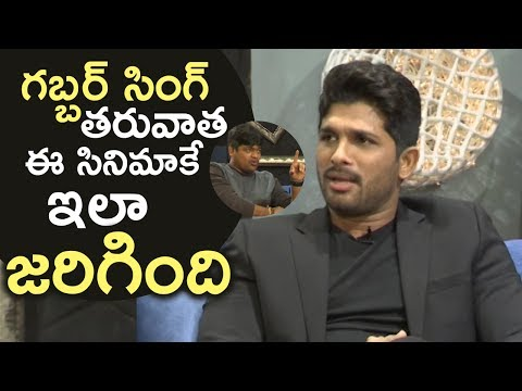 Allu Arjun and Harish Shankar About DJ...