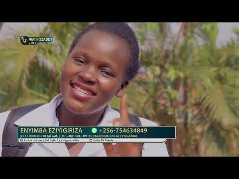 MULONDE ANAABAYAMBA OFFICIAL VIDEO (VALLEY VIEW PRIMARY SCHOOL) - NEGWOZADDE prt AA