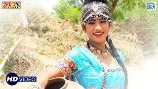 लो जी आ गया एक शानदार Marwadi DJ सांग बयाण थारो नाडो ढिलो   जरूर सुने   Rajasthani Song