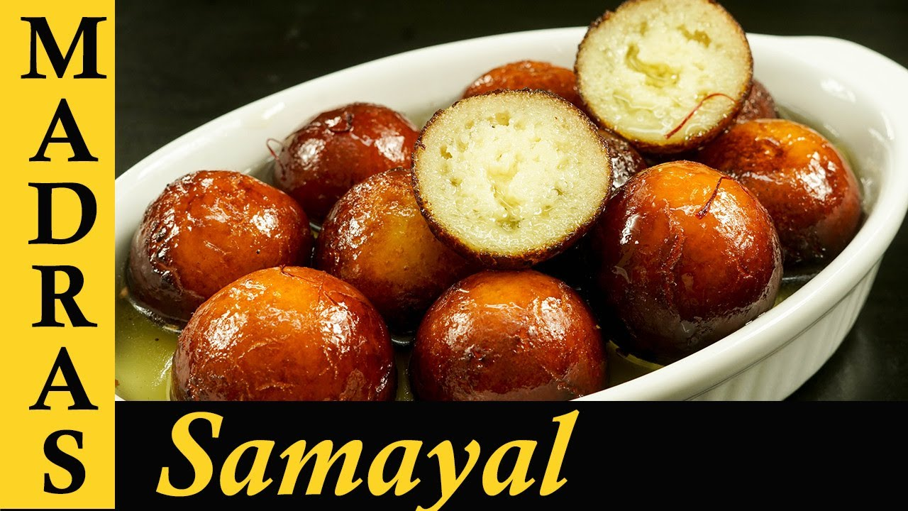 Cake Recipes In Madras Samayal: How To Make Gulab Jamun With