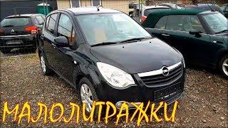 Авто из Литвы малолитражки и компактные.