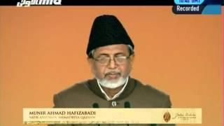 2011-07-23 Die Bescheidenheit und Demut des Heiligen Propheten (saw) - Munir Ahmad Hafizabadi